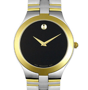 Movado Watch Fact Sheet | Overstock.com